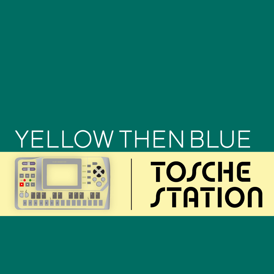 CF029 - Yellow Then Blue - Tosche Station EP